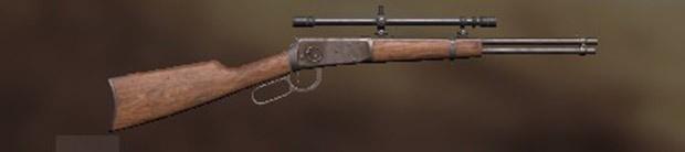 pugb winchester model 1894