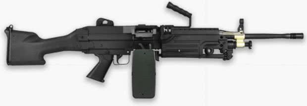 pugb m249