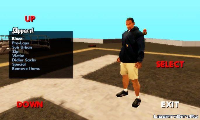 Cambiar de ropa libremente GTA San Andreas
