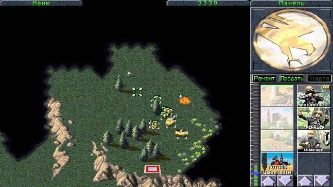 Command & Conquer - Juegos antiguos PC