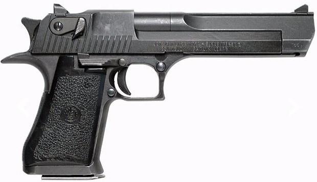 PUBG - Pistolas: Desert Eagle