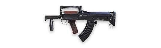 Free Fire: Rifle de asalto - GROZA