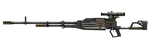 KORD - Free Fire - Ametralladora pesada