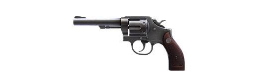 M1917 Free Fire