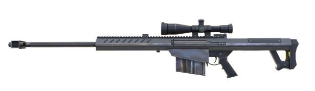 M82B Rifles de francotirador Free Fire