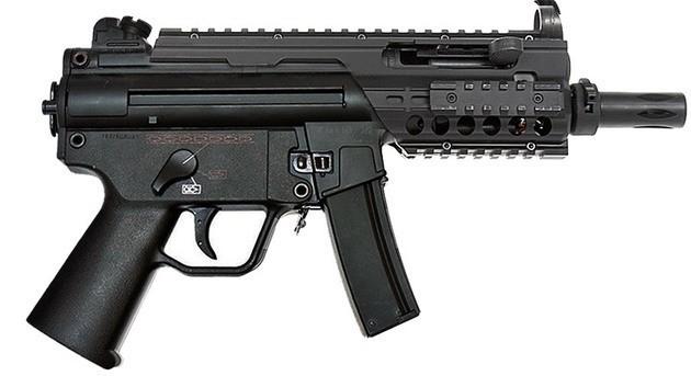 PUBG Subfusiles: MP5K