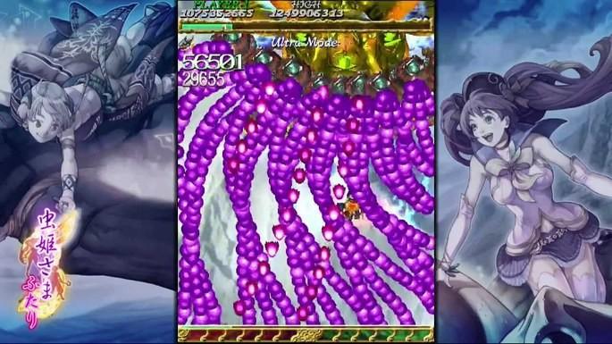 Mushihimesama Futari - Juegos más difíciles