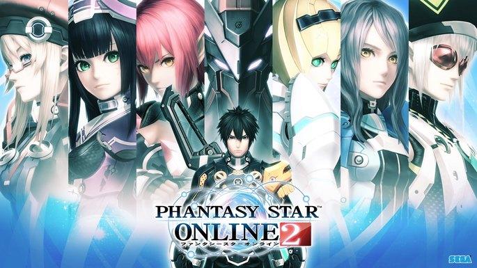 Phantasy Star Online 2 - Juegos con crossplay