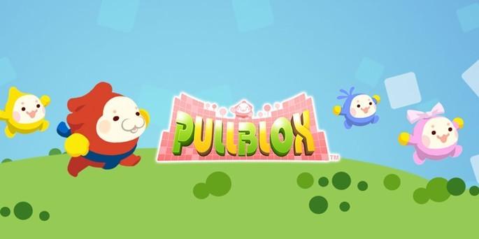 Pullblox Pushmo - Mejores juegos 3DS