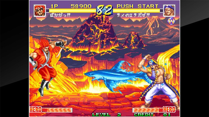 World Heroes Perfect Neo Geo